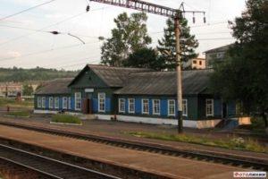 Станция пос. Известковый