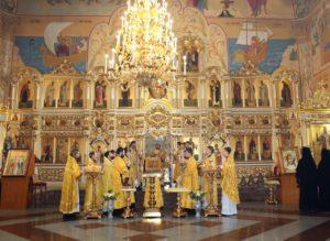 Расписание богослужений в Благовещенском кафедральном соборе