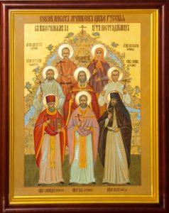Новомученики Биробиджанской епархии