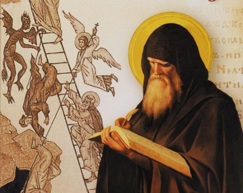 Неделя 4-ая Великого поста. Преподобного Иоанна Лествичника