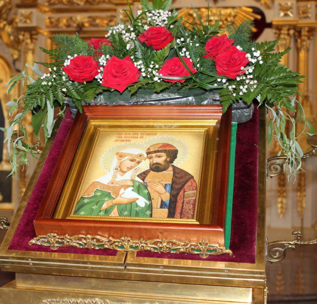 День семьи, любви и верности в Биробиджанской епархии